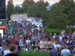 Властите зоват: Без ексцесии на протестите в Асеновград! ВИДЕО