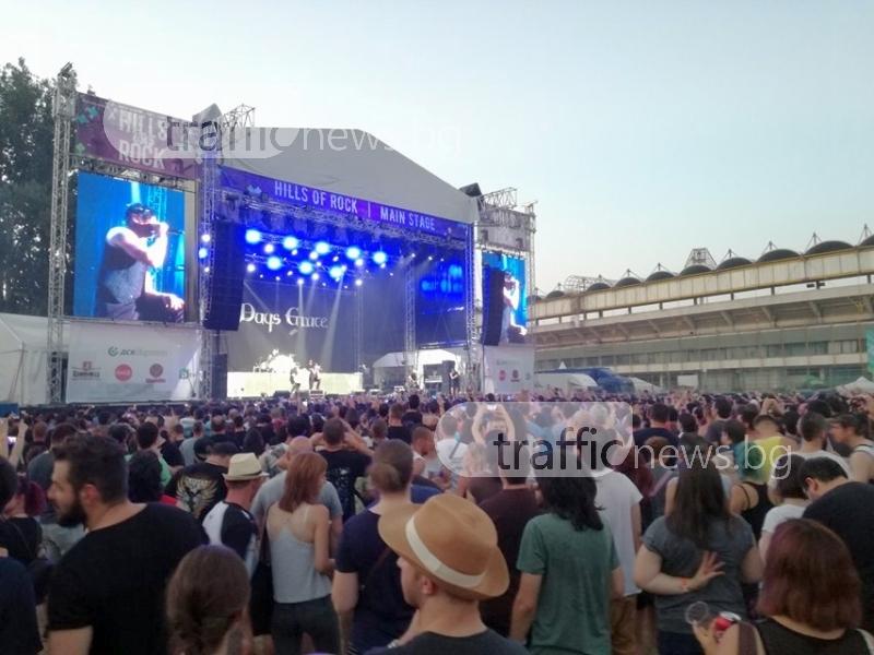 Пловдив стана и музикална столица! Hills of Rock завърши с емоции, доволна публика и заря СНИМКИ
