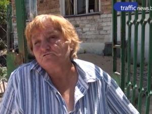 В Пловдивско се страхуват след поредното нападение от роми ВИДЕО