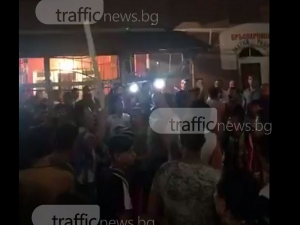 "Столипиново се вдигна в подкрепа на ромите от Асеновград, чува се ""Аллах Акбар"" СНИМКИ+ВИДЕО"