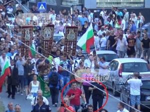 Майната му на Перата, дайте думата на протестиращите ВИДЕО