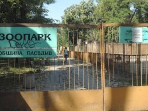 Специализираната прокуратура внесе обвинителния акт за зоопарка