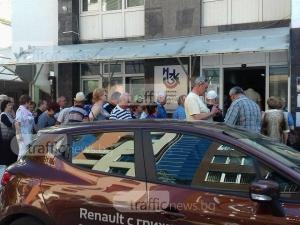 Кошмар в Пловдив! Десетки чакаха с часове пред Здравната каса СНИМКА и ВИДЕО