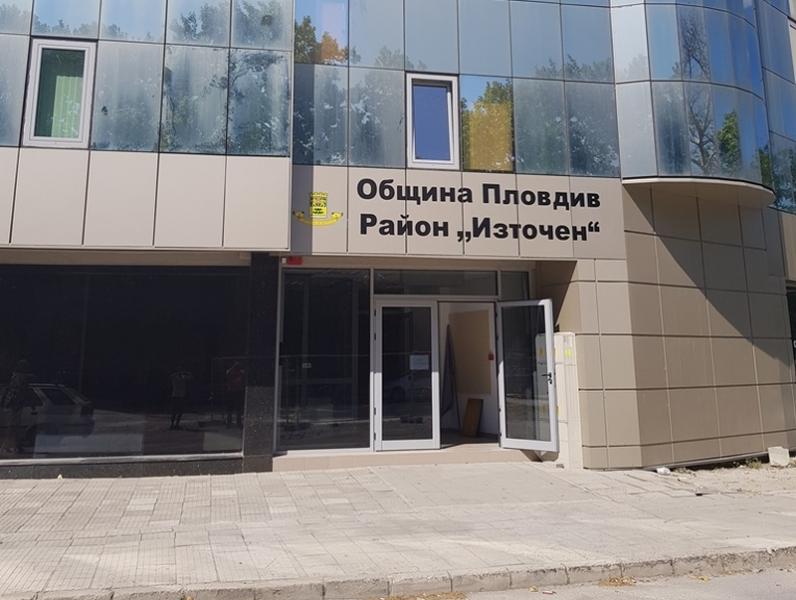 """Кметството на """"Източен"""" се мести в хотела на Ванко 1 от понеделник СНИМКИ"""