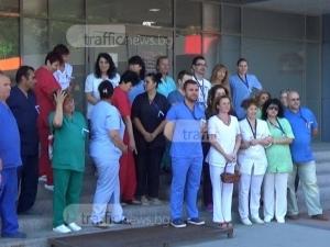 Лекари от Пловдив първи протестираха срещу агресията ВИДЕО