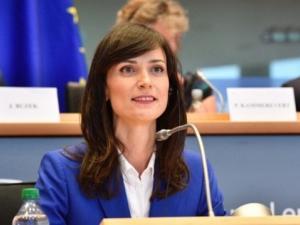 Мария Габриел вече официално е еврокомисар