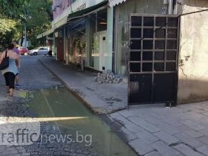 Зловонни миризми заради запушена шахта на пъпа на Пловдив СНИМКИ
