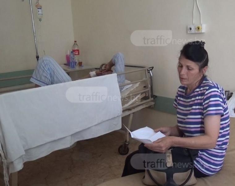 Близките на нападнатия Георги молят за помощ ВИДЕО