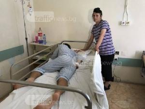 Майката на пребито в Смолян момче няма средства, за да плати лечението му СНИМКИ+ВИДЕО
