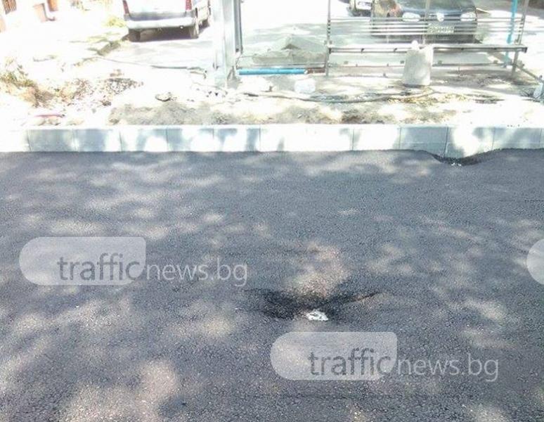 Новият асфалт на Руски надупчен като швейцарско сирене СНИМКИ