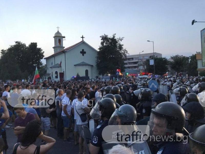 Полицаи от цялата страна се струпват в Асеновград за големия протест
