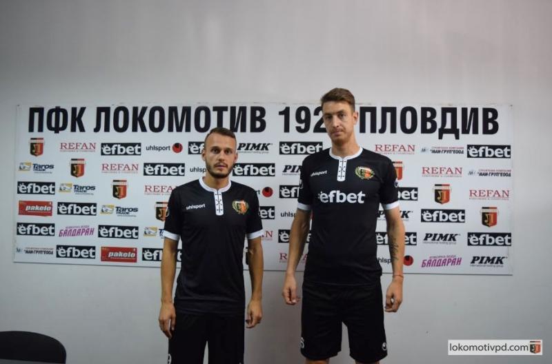 Локомотив подписа с двама нови