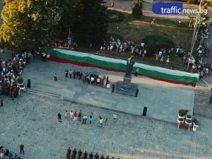 """40-метровия надпис """"Аз съм българче"""" откриха на рождения ден на Вазов ВИДЕО"""