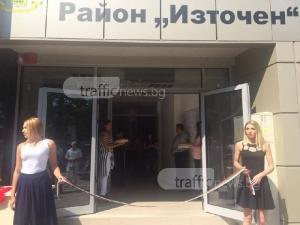 Официално:Бившият хотел на Ванко 1 в Пловдив стана кметство СНИМКИ и ВИДЕО