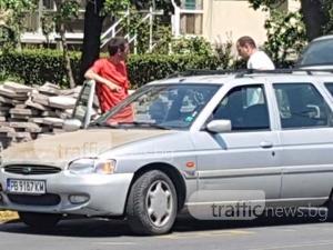 Шамар да е, аванта да е! Пловдивчанин се обзаведе с плочки от... улицата СНИМКИ