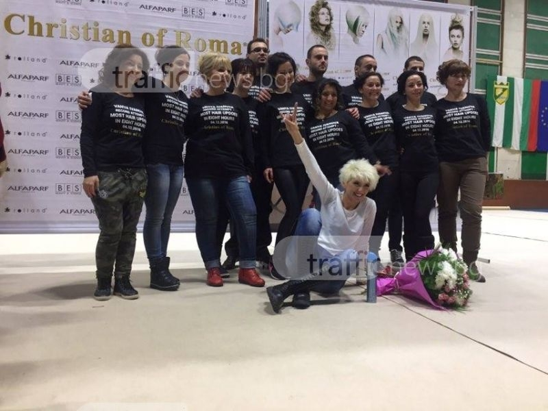Тя успя и покори Гинес! Пътят на успеха на фризьорката от Пазарджик ВИДЕО