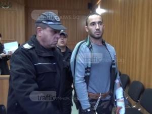 Убиецът от Куртово Конаре, забил нож в сърцето на годеницата си, застава пред съда