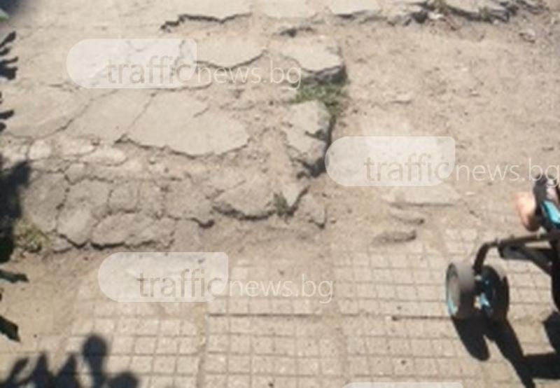 Порадвайте се на разбитите тротоари и опасните площадки! Майките от Кючука им се радват всеки ден! СНИМКИ