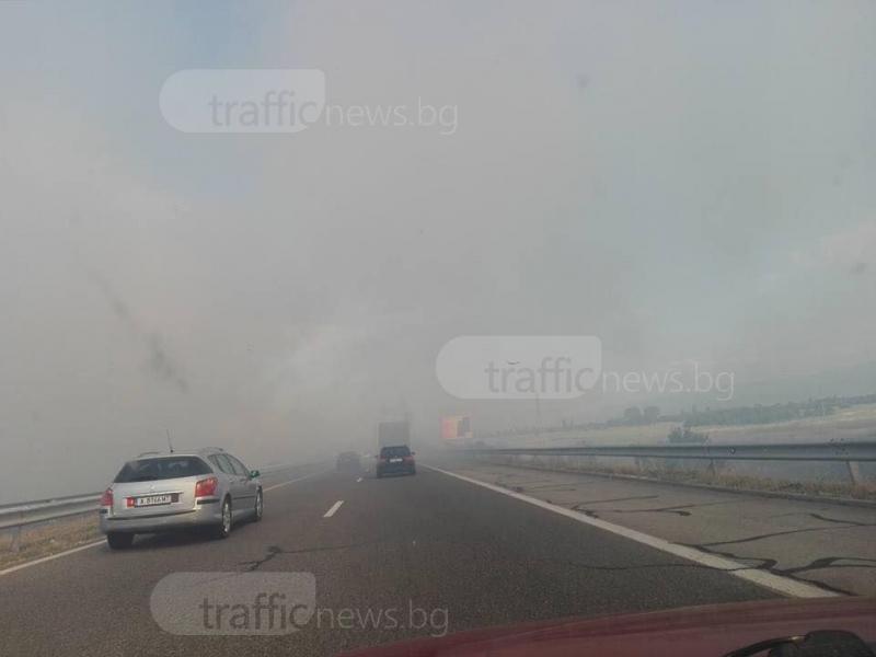 Димна завеса между Пловдив и Пазарджик на магистралата СНИМКИ