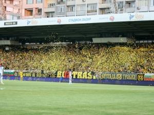 УЕФА наказа Ботев, затваря част от стадион Лазур за фенове