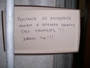 Топ 10 на съседите, които ще ви подлудят СНИМКИ