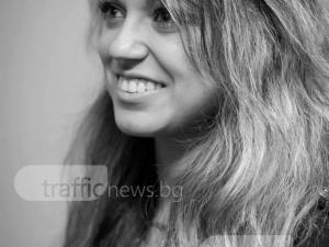 Пловдивчанка завърши най-престижния музикален колеж в света, пя на една сцена с Лайнъл Ричи