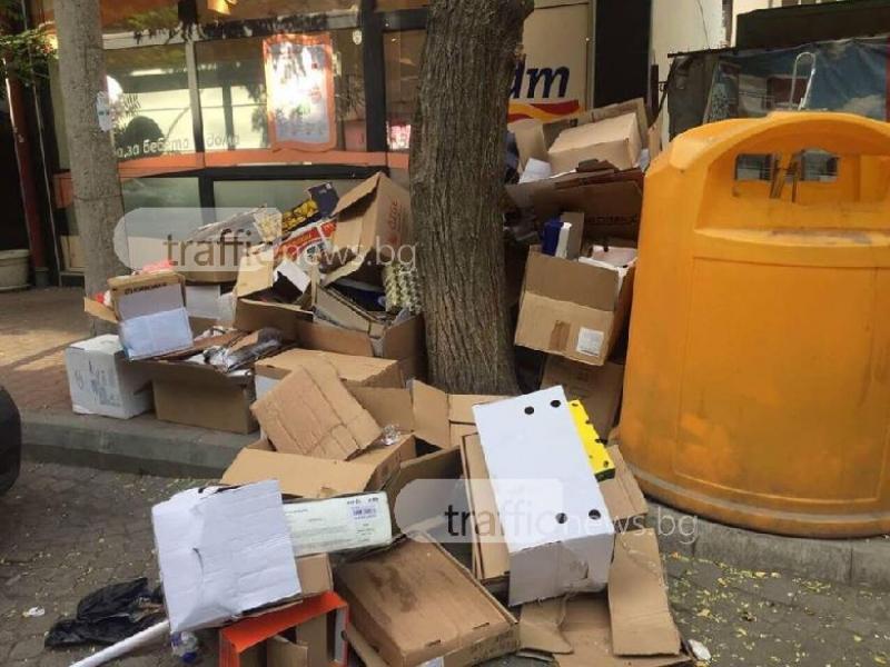Европейска гледка:Контейнери преливат в центъра на Пловдив от две седмици СНИМКА