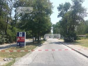 Отцепиха пътя към Спешното на Пещерско шосе, военен хеликоптер се приземи в болницата СНИМКИ и ВИДЕО