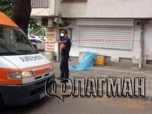 Откриха трупа на млад мъж в центъра на Бургас СНИМКА