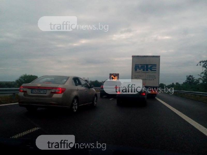 Ремонт запуши магистралата към Пловдив СНИМКИ