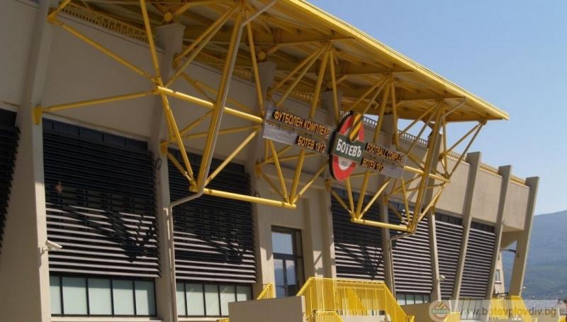Билети за Ботев - Бейтар продават и в центъра на Пловдив