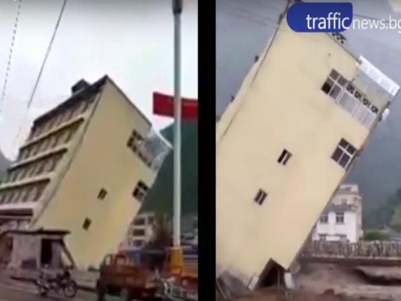 Зрелищно ВИДЕО показва как пететажна сграда се срутва в река
