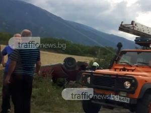 Кола се обърна в канавка, линейка хвърчи към мястото СНИМКА