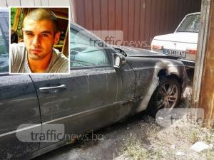 Запалиха мерцедеса на Сюрен Борисов в Смирненски СНИМКИ