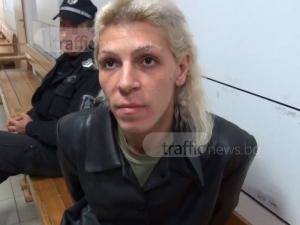 Травеститът от Кючука застава пред съда заради блудство с момченце