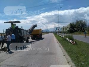 Другата седмица започва ремонтът на пътя Пловдив – Асеновград, правят поне три кръгови