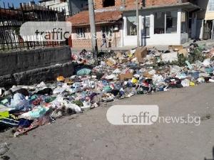 Сметище блокира жителите на Столипиново! А кой го направи? СНИМКИ