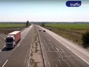 Нови ленти на магистралата към Пловдив – след 2018 година ВИДЕО