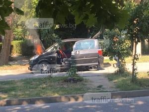 Кола пламна в Тракия, водачът нямал пожарогасител СНИМКИ
