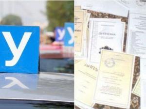 36-ма, изкарали шофьорски тапии с дипломи менте, остават без книжките