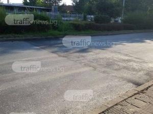 След публикация на TrafficNews.bg: Пропадането на булевард Дунав изчезна СНИМКИ