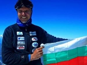 Алпинистът Боян Петров изкачи своя девети осемхилядник
