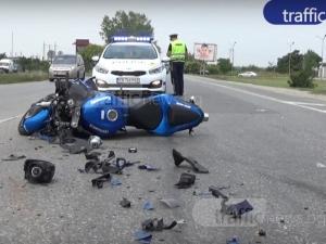 Мотористът, който се заби в кола на пътя за Асеновград, е с фрактура на тазовата кост ВИДЕО