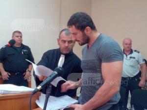 Съдът не склони: Перата остава в ареста заради скандала с оператор (Обзор на деня)