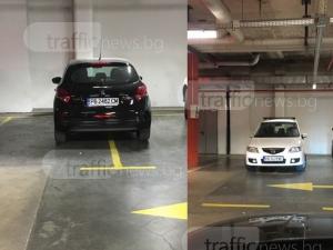 Наглеци смалиха паркинга на мол Пловдив СНИМКИ