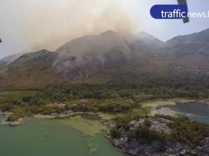 Летци от базата край Пловдив спасяваха домове от страшните пожари в Черна гора ВИДЕО
