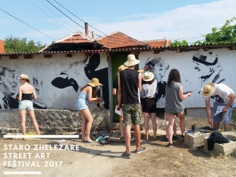 Полски художници превръщат Старо Железаре в авангардно село