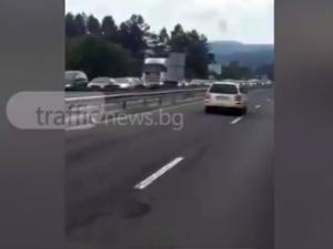 Километрична тапа се образува на магистралата към Пловдив ВИДЕО