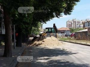 Ремонт блокира булевард в Пловдив