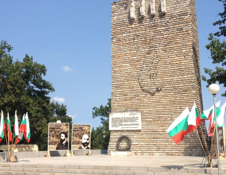 Днес е един от най-паметните дни в българската история